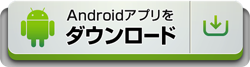 button_android.png