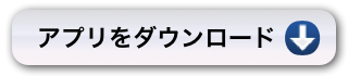 さいすけ for iPad (Google Calendar™ Sync)