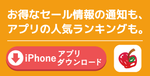 AppBank for iPhone | iPhoneアプリ